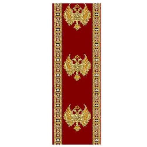 Διάδρομος Εκκλησιαστικός 80cm με ρωσικό δικέφαλο αετό B1973